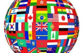 30 Plugins WordPress com tradução pro português
