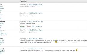 Como evitar comentários de SPAM Russo