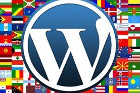 Tradução automática para WordPress