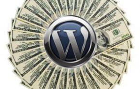 Como ganhar dinheiro no wordpress.com