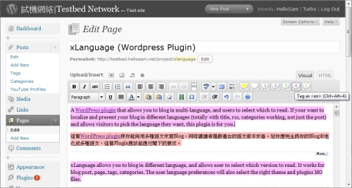 xlanguage - 5 plugins para criar um site multi-língua