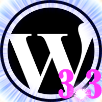 wordpress 33 - Mais de 10 novos recursos do WordPress 3.3